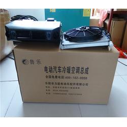 电动汽车专用空调_鲁乐增程器_胶州电动汽车专用空调图片