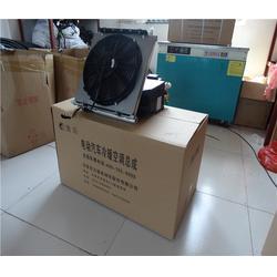 邯郸电动汽车空调-鲁乐增程器厂家直销-电动汽车空调厂家图片
