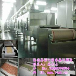 微波五谷杂粮烘干设备,西安五谷杂粮烘干,济南真诺机械图片