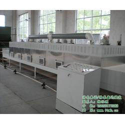 真诺微波信誉保证、微波烘干机、豌豆微波烘干机图片
