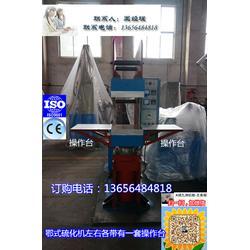 2000x400鄂式硫化机厂家_鄂式硫化机_青岛锦九洲图片
