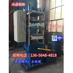 胶南层热压机 四柱液压机图-橡胶机械-热压机图片