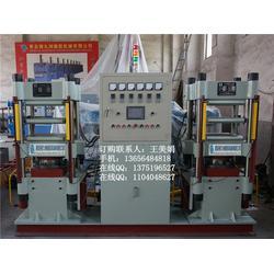 锦九洲(图)|单柱液压机|乌兰察布液压机图片
