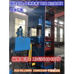 300T框架平板热压机平板机厂-锦九洲-平板热压机图片