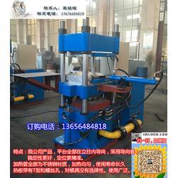 橡膠油封用自動移模平板硫化機圖-自動移模平板硫化機-錦九洲圖片