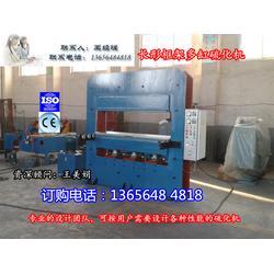锦九洲 橡胶水封长条框架平板硫化机 平板硫化机