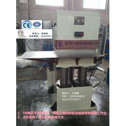 XLB-E系列鄂式硫化机电加热-鄂式硫化机-锦九洲图片