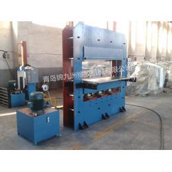 2米x1米大型框架平板硫化机-硫化机-橡胶设备图片