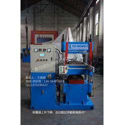 青岛、模具能翻模全自动硫化机平板机厂、全自动硫化机图片