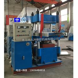 翻板硫化机、锦九洲、200T翻板硫化机翻模热压机厂图片