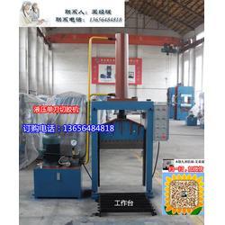 山东厂价热销橡胶切胶机大切胶机|切胶机|锦九洲图片