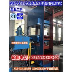 大型平板硫化机、青岛锦九洲、复合材料大型平板硫化机图片