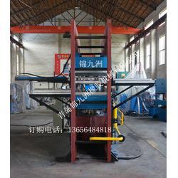 大型平板硫化机_锦九洲_2000T大型平板硫化机自移模图片