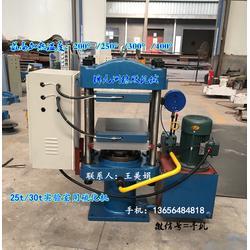 锦九洲、高分子试片热压成型机平板硫化机、平板硫化机图片