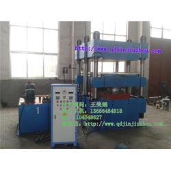热压机|山东青岛(优质商家)|500T复合材专用热压机冷压机图片