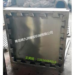 地砖硫化机 青岛锦九洲 橡胶地垫热压成型机地砖硫化机图片