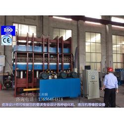 大型硫化机复合板热压平板硫化机、大型硫化机、青岛 锦九洲图片