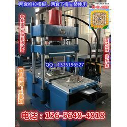 液压机、500T上压式热压机四柱液压机、锦九洲(多图)图片