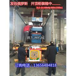 鄂式硫化机、锦九洲、160T双头鄂式硫化机 平板机图片