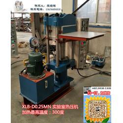 科研用电热平板硫化机热压平板机_平板硫化机_锦九洲图片