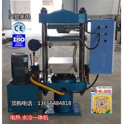 锦九洲、实验室复合材专用高温平板硫化机、平板硫化机图片