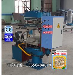 锦九洲|平板硫化机|XLB-DS0.25平板硫化机图片