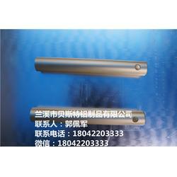 义乌硬质氧化、铝合金硬质氧化、贝斯特铝制品(优质商家)图片