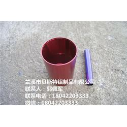 普通陽極氧化-陽極氧化-貝斯特鋁制品品質保證(查看)