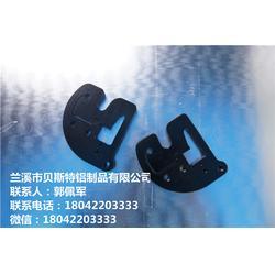 贝斯特铝制品值得选择 硬质氧化厂家-义乌硬质氧化图片