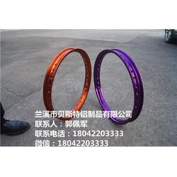 铝硬质氧化-磐安硬质氧化-贝斯特铝制品诚信经营(查看)图片