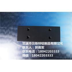铝合金氧化 贝斯特铝制品 浦江铝氧化