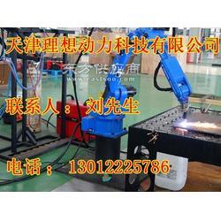 碳钢焊接机器人报价,汽车焊接机器人维修厂家图片