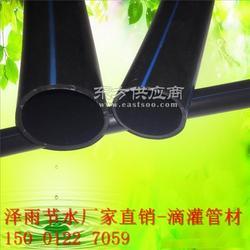 舞阳县国标滴灌管材厂家图片