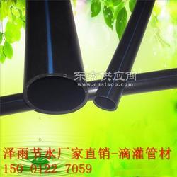 科尔沁左翼中旗大棚果树温室pe滴灌管材管件葡萄滴灌厂家图片