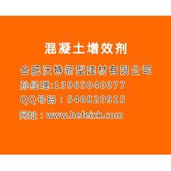 合肥混凝土外加剂-混凝土外加剂厂-合肥沃特(优质商家)图片