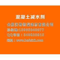 聚羧酸减水剂厂家、亳州聚羧酸减水剂、合肥沃特图片
