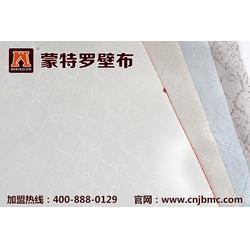 浙江墙布加盟,浙江墙布,杭州聚变美成纺织品图片