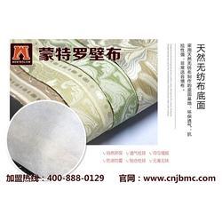 杭州聚变美成纺织品(图)、墙布和硅藻泥哪个好、浙江墙布图片