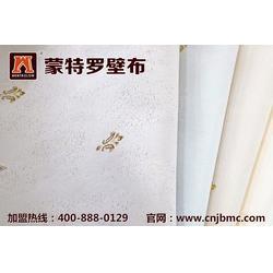 墙布品牌多少_诸暨墙布品牌_杭州聚变美成纺织品图片