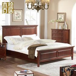 北京床,实木双层床,达联家具(优质商家)图片