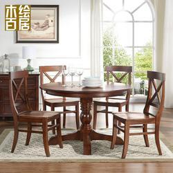 酒店餐桌,濠江區餐桌,達聯家具圖片