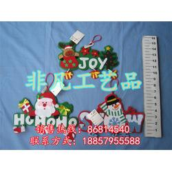 北京圣诞用品,圣诞用品出口空运,非凡工艺品(推荐商家)图片