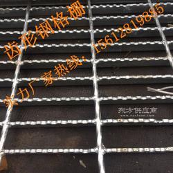 金属钢格板 镀锌钢格栅 钢格栅生产厂家现货图片