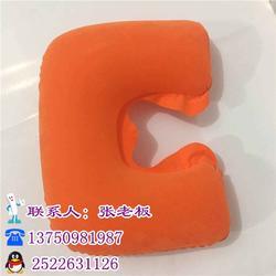 植绒U型枕,江西U型枕,荣凤玩具厂健康舒适(查看)图片