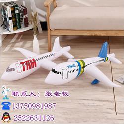 充气玩具哪里买|浙江充气玩具|荣凤玩具厂款式新颖图片