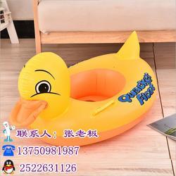 山東充氣玩具、榮鳳玩具廠值得推薦、充氣玩具圖片