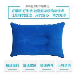 荣凤玩具厂坚持高品质 多功能充气枕-河南充气枕价格