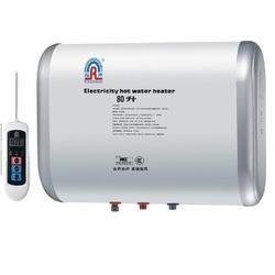 阿诗丹顿热水器售后维修中心 速维家电(图)图片