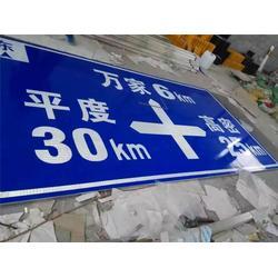 浙江交通标志牌、航标、交通标志牌加工图片