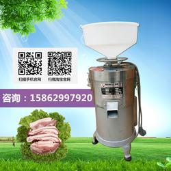 镇江金阳绞肉机(图)|专业商用豆浆机|深圳商用豆浆机图片
